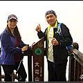 20161126-大屯山主峰步道