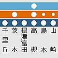 2013 京都清水寺