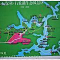 2012成都_石象湖
