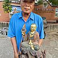 地藏王日誌