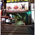 沖繩104-04
