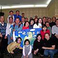 2007年終尾牙聚餐