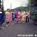 2012/08/18-19國瑞求婚+60石山