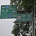 縣道139乙