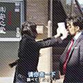【日劇】ATARU