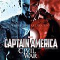 美國隊長3:內戰