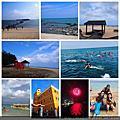 澎湖本島藍海天晴