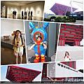 中華藝術宮