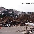 201204日本北陸五日day4-2