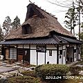 201204日本北陸五日day5-2