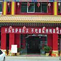 2006前進西藏-拉薩街景