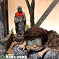 鬼太郎の妖怪樂園