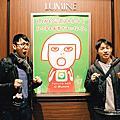 ●2014 暴走東京-2