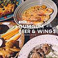 台北_ gumgum beer & wings