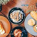 台北_ Just in Bakery