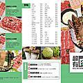 楊梅_ 超有肉涮涮鍋