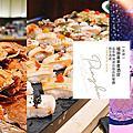澎湖_ 喜來登宜客樂+微浮酒吧