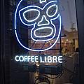 韓國 coffee libre 明洞天主教堂店