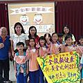 1071116董氏基金會劉志怡營養師營養教育宣導