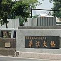★明星牌塗料工程照片★華江橋