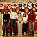 2006.09.23 電影《フラガール》