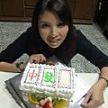 好玩好吃麻將蛋糕