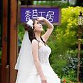 我的婚紗照