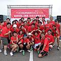 2008.08.31. Nike 10K Human Race