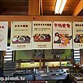 鰹魚tataki