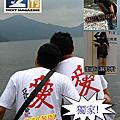 2009日本北關東5日遊