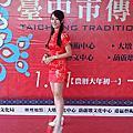 2014-02-01和02 台中傳統藝術節 NiNi Lai
