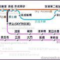 Q1974 日本鐵道旅人杰語:為轉車玩家介紹青砥站