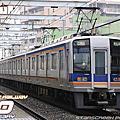 Q1983 南海電鐵130週年慶 130日圓隨意搭