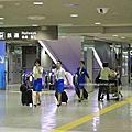 C1564 杰徑找路:離開成田空港第二航站篇