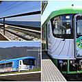 Q2029 日本鐵道旅人杰語 1shot x FUN四國 #14 土佐鯨魚列車
