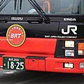 Q2031 日本鐵道旅人杰語:大船渡線BRT#1 簡述BRT