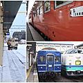 Q2084 日本鐵道旅人杰語 1shot #77 東能代站.昔日Akebono