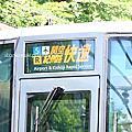 ssb1434 一篇就懂從關西機場搭火車到大阪/神戶/奈良