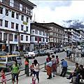不丹727
