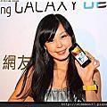 2012.07.07 Samsung VIP Club 及 GALAXY Beam
