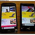 2013.01.26 Samsung Ativs S