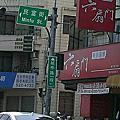 新竹平價火鍋  六扇門 時尚湯鍋