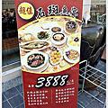 香港仔茶餐廳