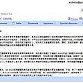 2008.01.13.Google Docs Header and Footer
