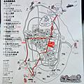 2010 天秤星號沖繩旅遊 地圖集