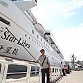 2010 天秤星號沖繩假期-Day1 高雄出發
