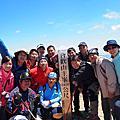 20110424 錐麓古道 Day3-合歡主峰-見晴農場-埔里酒廠