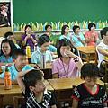 2012 兒童夏令營品茶課