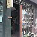 杭州咖啡館