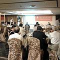 台北稻江扶輪社普洱茶的品嘗及辨別專題演講